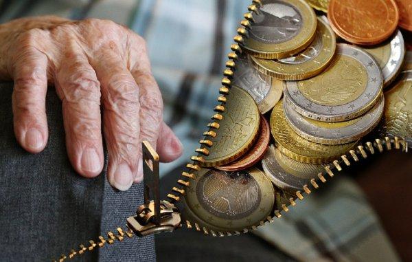 Не рост, а падение: Реальные пенсии россиян снизились впервые с 2015 года
