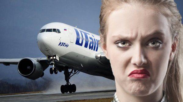 «Разорившаяся» компания UTair восстановит рейсы между Астраханью и Краснодаром