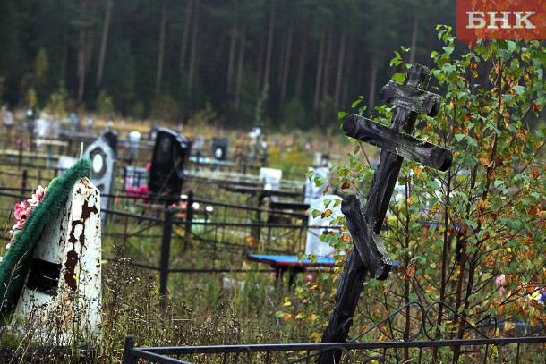 В Инте расширят кладбище