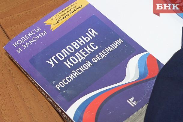 Усинская коммерсантка возместила бюджету России 21 миллион рублей