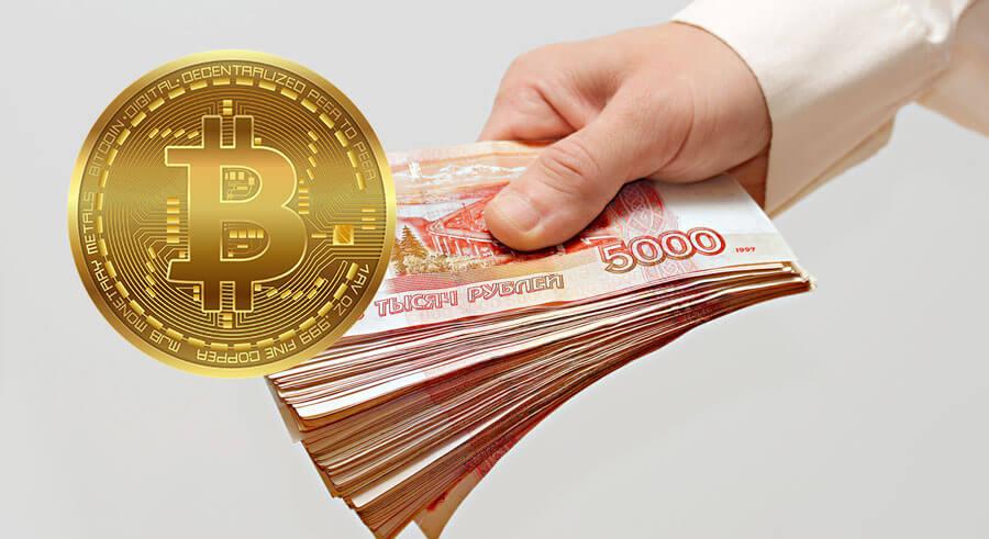Современная криптовалюта уже здесь
