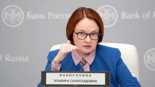 Руководитель Центробанка РФ намерен охладить рынок потребительских займов в РФ